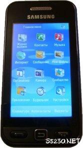Samsung IStar Look